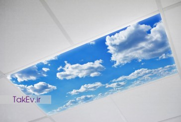 آسمان مجازی